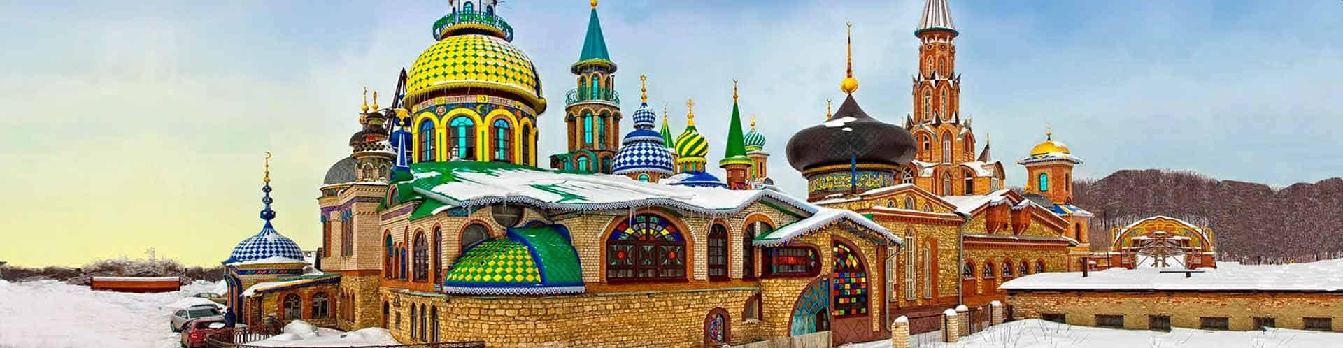 free tour kazán – turismo rusia